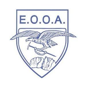eooa-logo